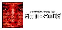 G-Dragon Thumbnail.jpg